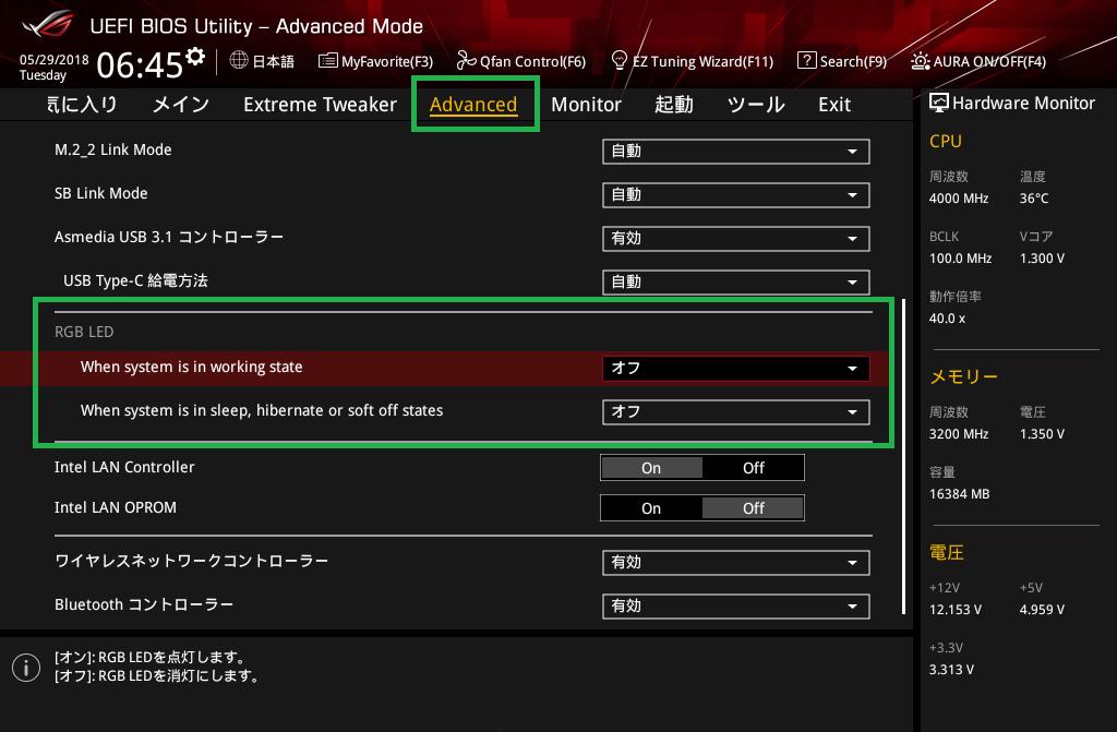 ASUS ROG CROSSHAIR VII HERO (Wi-Fi)_BIOS_11