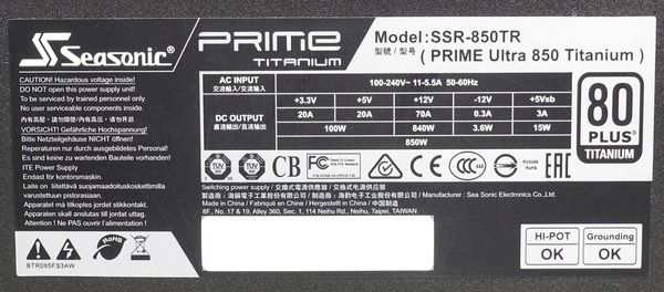 Seasonic PRIME Ultra 850 Titanium SSR-850TR review_03387