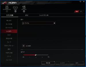 Trident Z RGB_ASUS AURA Sync (1)