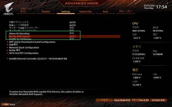 GIGABYTE Z590 AORUS ULTRA_BIOS_Re-Size-BAR