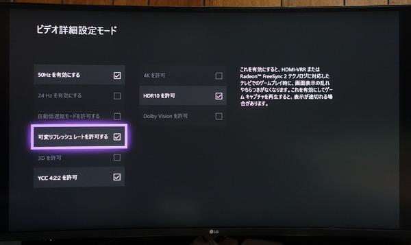 LG 38GL950G-B review_05957