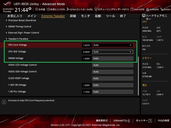 ASUS ROG Crosshair VIII Dark Hero_BIOS_OC_13
