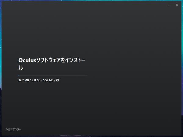 Oculus-app-pc-install (4)