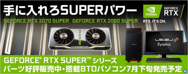 slide_pc_geforce_rtx_super_parts