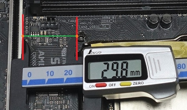PCIE-Space_Intel LGA2066_ASRock X299 OC Formula