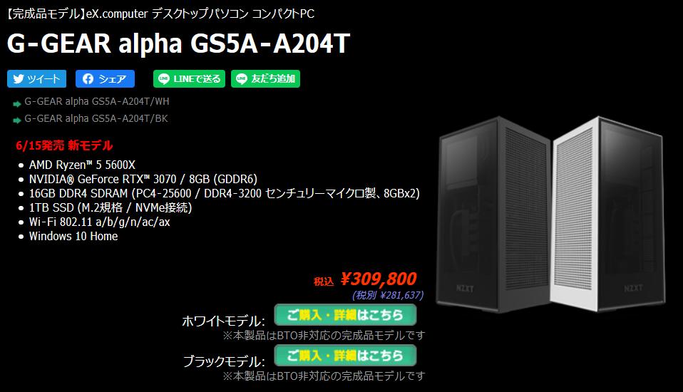 GS7A-B204T