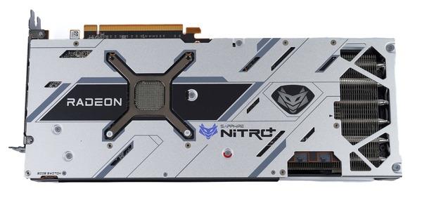 SAPPHIRE NITRO+ Radeon RX 6900 XT OC 16G GDDR6 review_00764_DxO