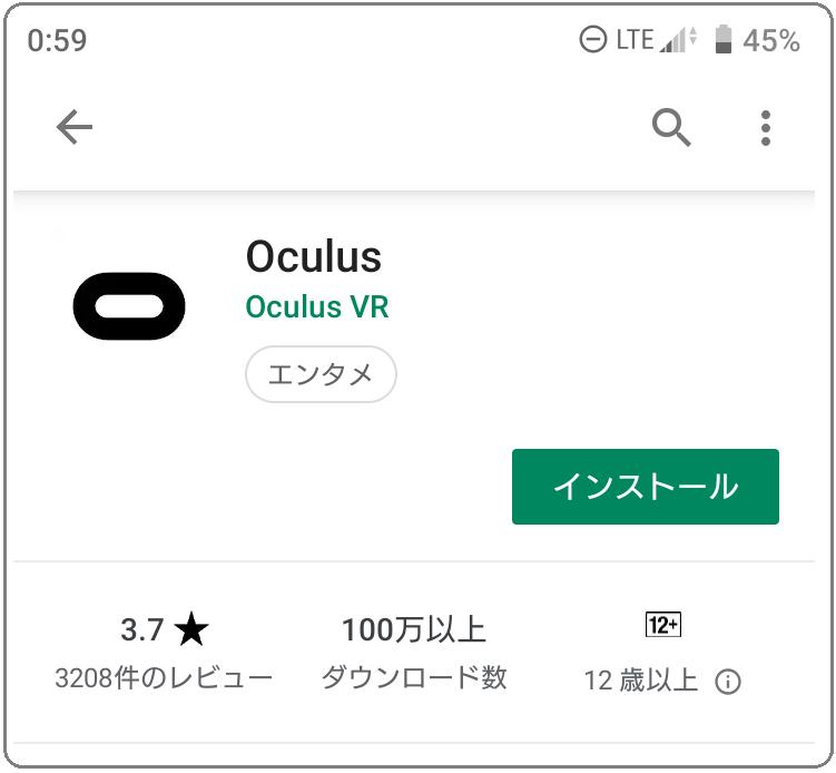 Oculus Quest_Setup_SP_1