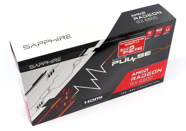 SAPPHIRE PULSE Radeon RX 6800 OC 16G GDDR6 review_00405_DxO