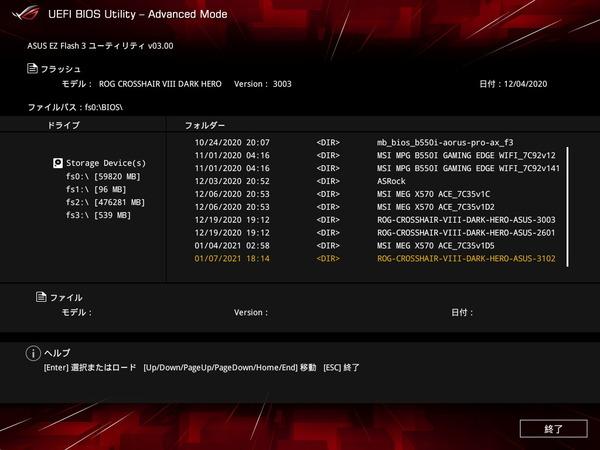 ASUS ROG Crosshair VIII Dark Hero_BIOS_5