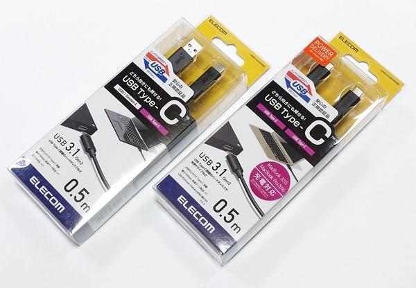 Crucial X6 Portable SSD 4TB review_01122_DxO