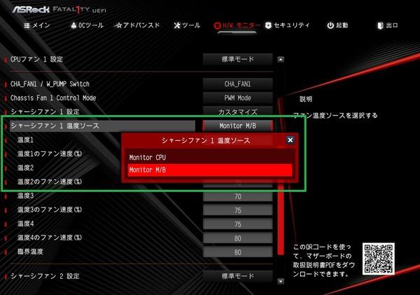 ASRock Fatal1ty X470 Gaming-ITX/ac_BIOS_12