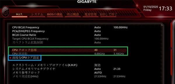 GIGABYTE C621 AORUS XTREME_BIOS_OC_2