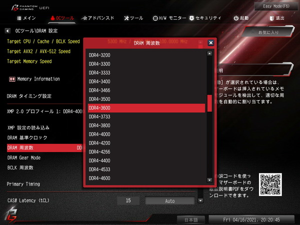 ASRock Z590 Phantom Gaming-ITXTB4_BIOS_OC_19