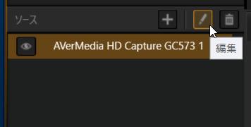 AVerMedia RECentral_Cap Mode_4