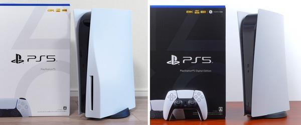 PlayStation 5_psn-account