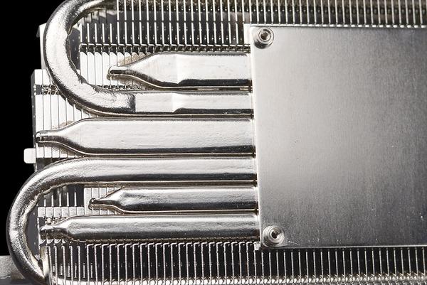 iCX2 Cooler_heatsink_basecore