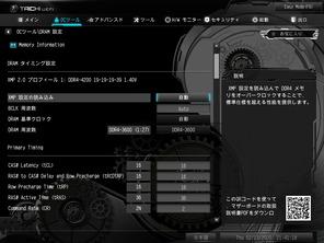 ASRock X299 Taichi CLX_BIOS_OC (2)