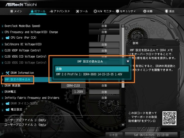 AMD_ASRock_memory-OC_2