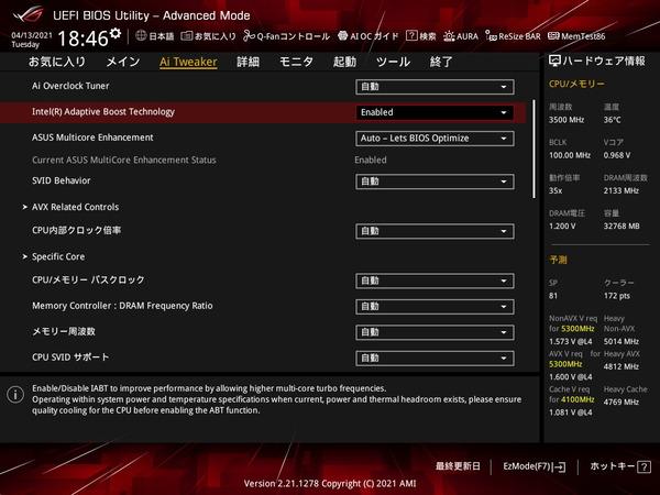 ASUS ROG STRIX Z590-I GAMING WIFI_BIOS_OC_9