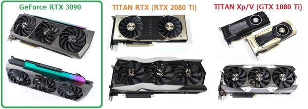 GeForce RTX 3090 _Cooler_vs-TITAN