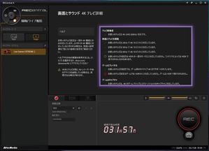 AVerMedia Live Gamer EXTREME 2 PLUS_Xbox One X