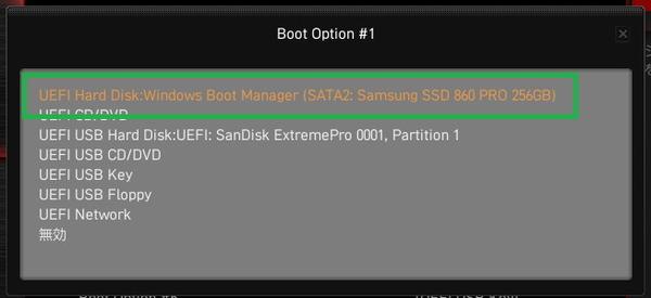 MSI MEG Z590 ACE_BIOS_Boot-Option