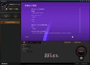 AVerMedia Live Gamer EXTREME 2 PLUS_PS4 Pro