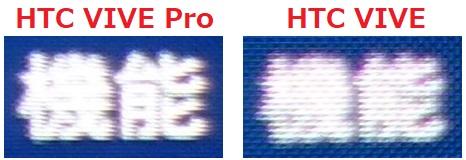 ct2v_HTC VIVE Pro