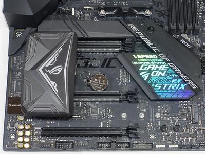 ASUS ROG STRIX X470-F GAMING review_05562
