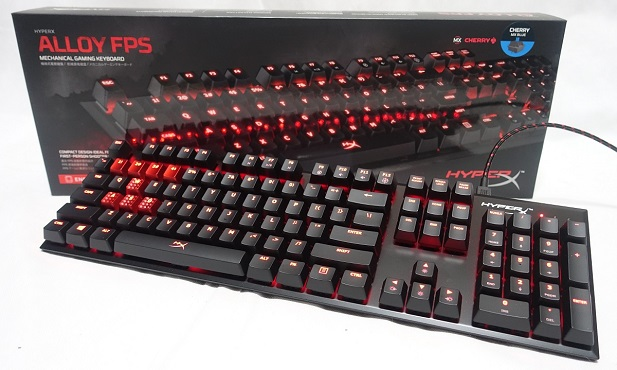 HyperX Alloy FPS keyboard
