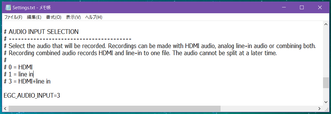 Elgato Game Capture 4K60 S+_SD_Setting-File_audio_input