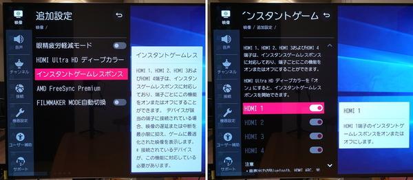 LG OLED48CXPJA_menu_4K-120FPS_4_IGR