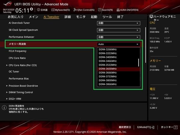 AMD_ASUS_memory-OC_3