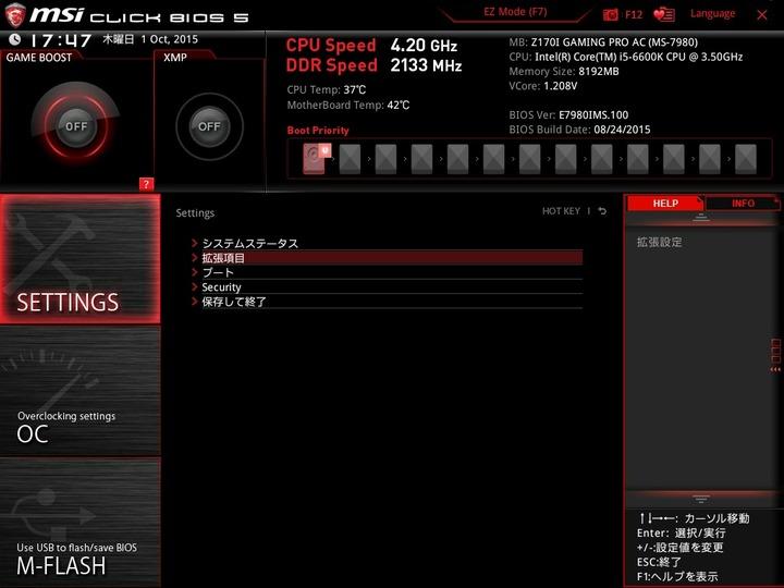 MSI_SnapShot_02
