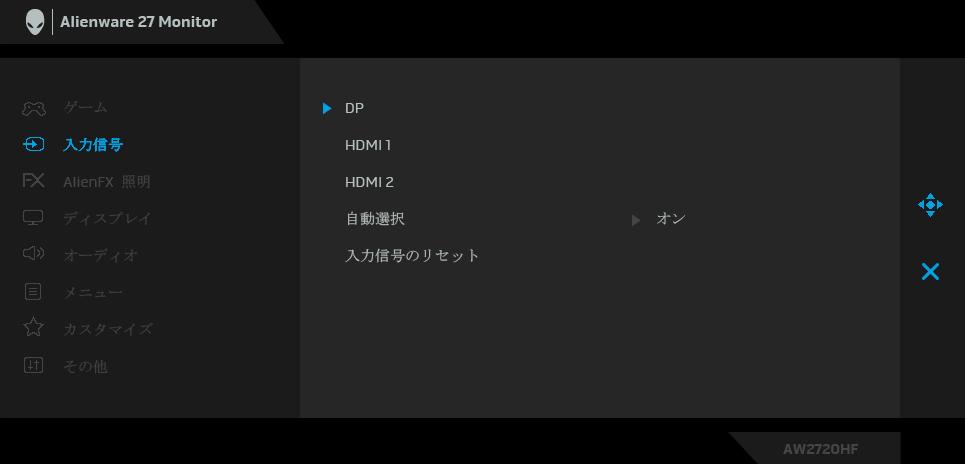 Alienware 27 AW2720HF_OSD_menu_2_input
