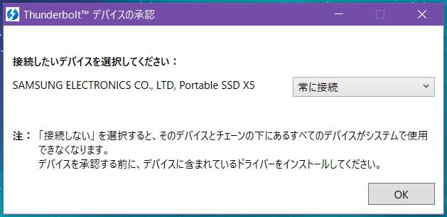 Samsung Portable SSD X5 1TB_TB3
