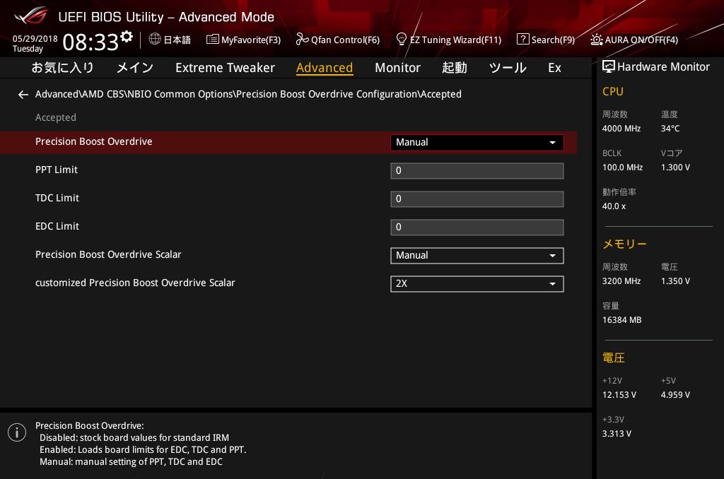 ASUS ROG CROSSHAIR VII HERO (Wi-Fi)_BIOS_OC_6