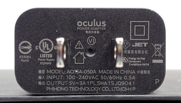 Oculus Quest reveiw_09416_DxO