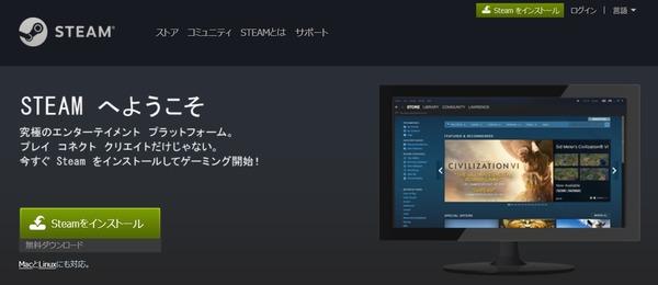 VALVE INDEX_setup_steam_1