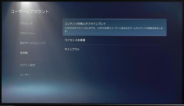 DSC04431_DxO