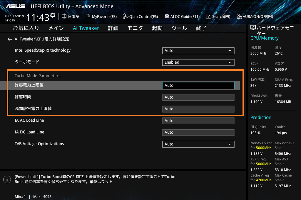 ASUS WS Z390 PRO_BIOS_OC_15