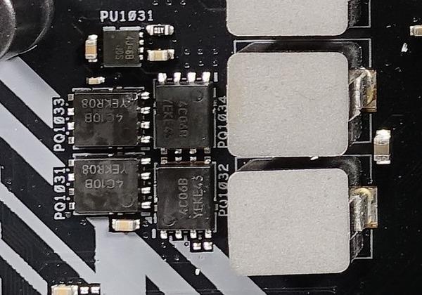 ASUS TUF B450-PRO GAMING_VRM_CPU-1p