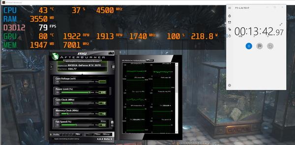 ELSA GeForce RTX 3070 S.A.C_stress_manual