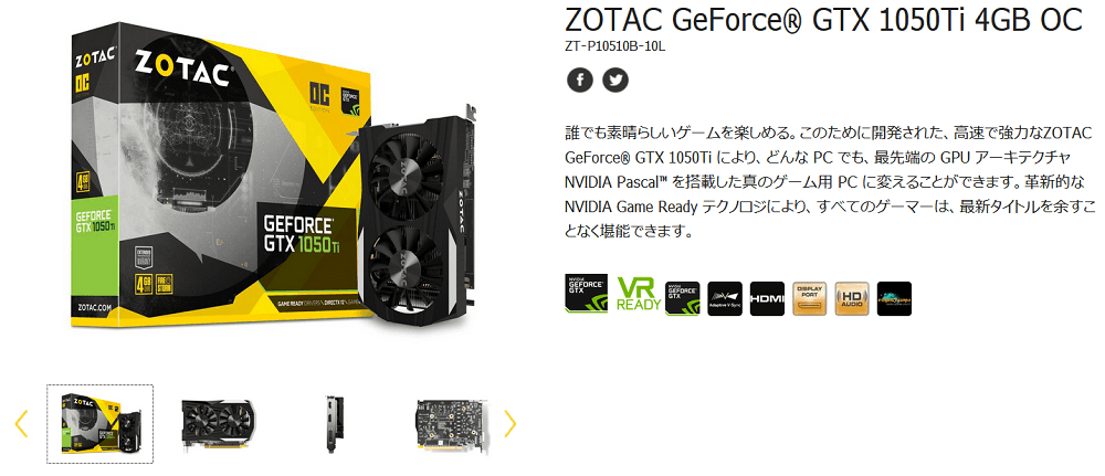 ZOTAC GeForce GTX 1050Ti 4GB OC_p