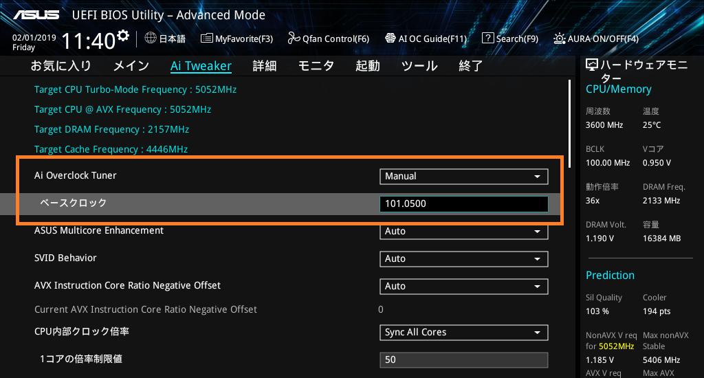 ASUS WS Z390 PRO_BIOS_OC_6