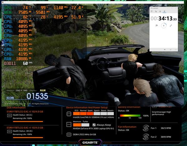 GIGABYTE AERO 15 OLED _gaming_temp_default