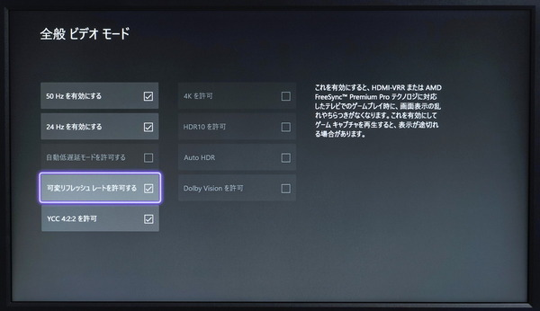 ZOWIE XL2746K review_07360_DxO