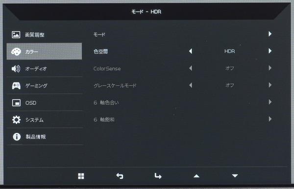 Acer Predator XB323QK NV review_04377_DxO