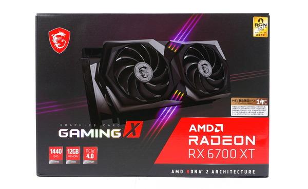 MSI Radeon RX 6700 XT GAMING X 12G review_02437_DxO